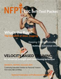 Self Test Cover 2020 12 250x324